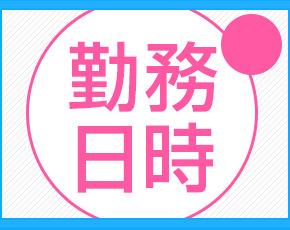 博多で評判のお店はココです!+画像3