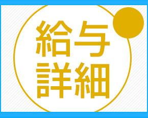 博多で評判のお店はココです!+画像4