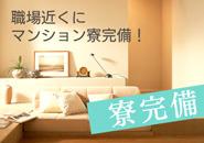 バッドカンパニー 土浦店+画像4