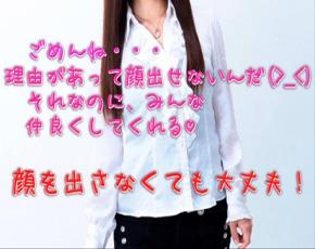 ネクストライブ+画像2