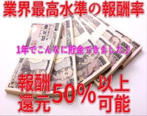 ネクストライブ+画像4