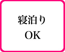 ネクストライブ+画像8