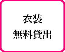 ネクストライブ+画像9