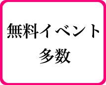 ネクストライブ+画像11