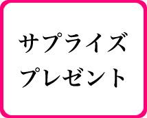 ネクストライブ+画像12
