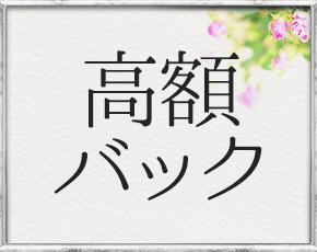 Angelic~アンジェリック~+画像2