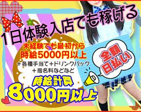 CHERRY DAYS 新宿店+画像3