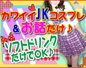 CHERRY DAYS 新宿店+画像4