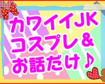 CHERRY DAYS 新宿店+画像6