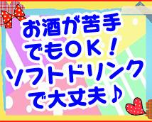 CHERRY DAYS 新宿店+画像8