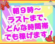 CHERRY DAYS 新宿店+画像10