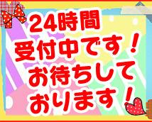 CHERRY DAYS 新宿店+画像12