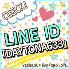 YESグループ joyu+画像3