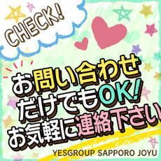 YESグループ joyu+画像4