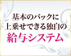 愛のメンズクリニック+画像3