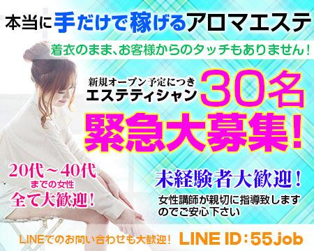 ミネラル 渋谷店+画像1