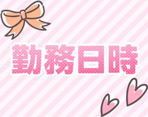 LOVE POTION~ラブポーション~+画像1