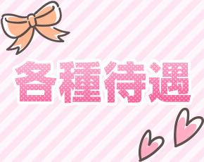 LOVE POTION~ラブポーション~+画像4