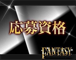 ファンタジー+画像1