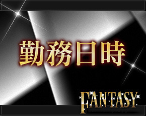 ファンタジー+画像2