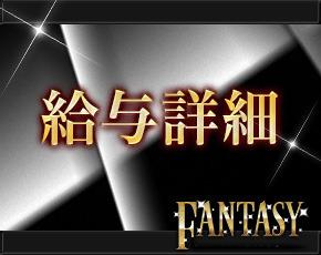 ファンタジー+画像4