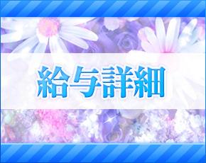 錦糸町 快楽M性感倶楽部+画像2