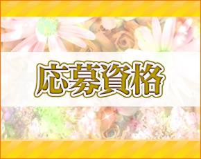 癒したくて 錦糸町店~日本人アロマ性感~+画像4