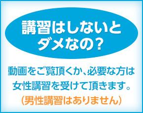 出張もみもみ札幌+画像2