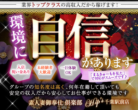 11月で祝1周年!!の画像