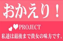 素人妻御奉仕倶楽部 Hip's千葉駅前店+画像11