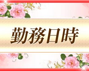 ムンムン熟女妻グループ+画像3