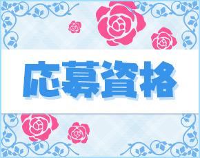 アイシーユー 新橋+画像2
