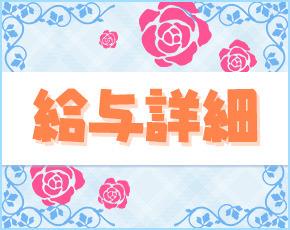 アイシーユー 新橋+画像3