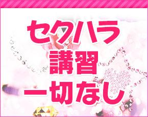 新橋C-スタイル+画像4