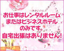 新橋C-スタイル+画像5