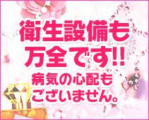 新橋C-スタイル+画像6