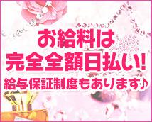 新橋C-スタイル+画像9