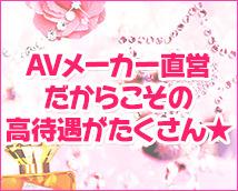新橋C-スタイル+画像10