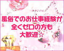 新橋C-スタイル+画像11