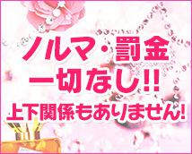 新橋C-スタイル+画像12