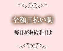 セレブガーデンスパ 尼崎店+画像5