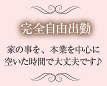 セレブガーデンスパ 尼崎店+画像6