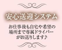 セレブガーデンスパ 尼崎店+画像7