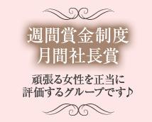 セレブガーデンスパ 尼崎店+画像8