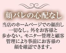 セレブガーデンスパ 尼崎店+画像10