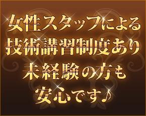 武蔵野エステ+画像2