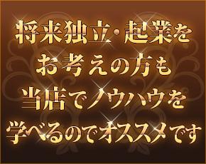 武蔵野エステ+画像4