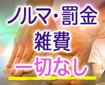 武蔵野エステ+画像5