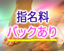 武蔵野エステ+画像7