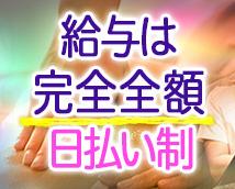 武蔵野エステ+画像8